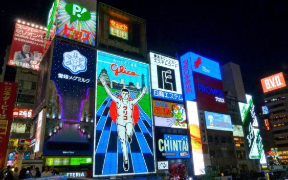 Reklamní LED panely